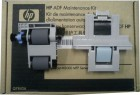 HP Q7842A ADF Maintenance Kit, 60.000 pagini
