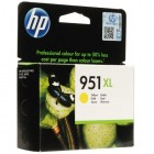 HP CN048AE cartus cerneala Yellow (951XL), 1.500 pagini
